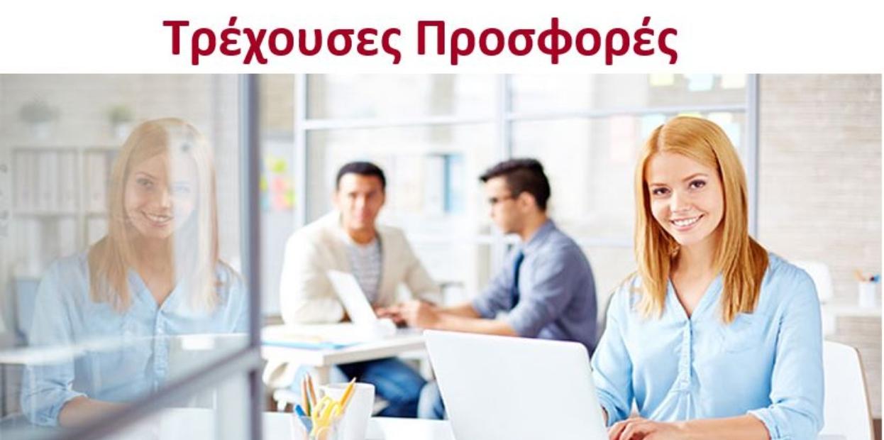 prosfores_1246X620